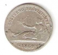 Moneda Gobierno Provisional 01 peseta 1869 (SNM) .MBC/BC