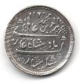Moneda Gran Bretaña INDIA BRITANICA 1/2 RUPIA 1172 HÉGIRA MADRAS