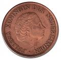Moneda Holanda 0,01 Centimo 1969 MBC Gallo