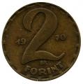 Moneda Hungria 002 FORINT 1970 MBC