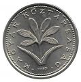 Moneda Hungria 002 FORINT 1996 MBC