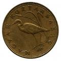 Moneda Hungria 005 FORINT 1996 MBC