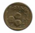 Moneda Israel 005 Agorot  1960-75 MBC