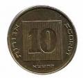 Moneda Israel 010 Agorot   SC