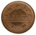 Moneda Japón 0010 Yen. MBC