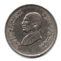 Moneda Jordania 5 Piastras 1998 - AH1418 . MBC