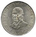 Moneda México 0025 pesos 1972.S/C