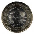 Moneda México 0020 pesos 2019. S/C Veracruz