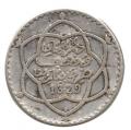 Moneda Marruecos 0001/4 Rial 1329 HÉGIRA MBC