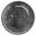 Moneda Marruecos 050 Dirham 1976 S/C. Ag. 0,925
