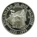 Moneda Nicaragua 01 Cordoba 1991.Proof. I Serie Iberoamericana
