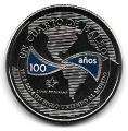Moneda Panama 001/4 Balboa 2016 S/C. 100 Años del Canal