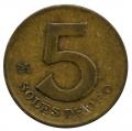 Moneda Peru 00005 Sol Oro 1978. MBC