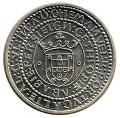 Moneda Portugal  050 escudos 1983 S/C. Ag. 0,500