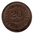 Moneda Portugal  0,20 centavos 1925. MBC+