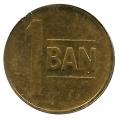 Moneda Rumania 001 Ban 2014 MBC