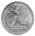 Moneda Rusia 00050 Kopeks 1924 MBC+