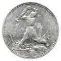 Moneda Rusia 00050 Kopeks 1925 MBC+