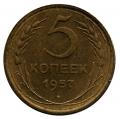 Moneda Rusia 00005 Kopek 1957. MBC+