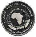 Moneda Sudan 010 Libras 1978 Proof. Ag. 0,925