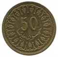 Moneda Tunez 0050 Millimes 1983 MBC