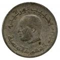 Moneda Tunez 1/2 Dinar 1983 MBC-