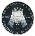 Moneda Uruguay 50000 N. Pesos 1991.Proof. I Serie Iberoamericana
