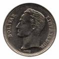 Moneda Venezuela 0,50 céntimos 1965 MBC