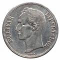Moneda Venezuela 005 bolívares 1935 MBC