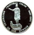 Moneda Venezuela 1100 Bolivar 1991.Proof. I Serie Iberoamerica