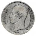Moneda Venezuela 005 bolívares 1886 BC