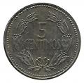 Moneda Venezuela 0,05 céntimos 1964 MBC