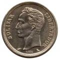 Moneda Venezuela 001 bolívar 1977 MBC