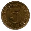 Moneda Yugoslavia 00005 Para 1965 MBC