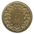Moneda de Suiza 000005 rappen 1983. MBC (Decolorada)