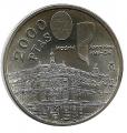 Monedas. 2000 pesetas S/C 1994