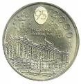 Monedas. 2000 pesetas S/C 1995
