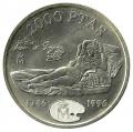 Monedas. 2000 pesetas S/C 1996