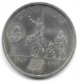 Monedas. 2000 pesetas S/C 1997