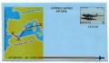 Nº 214. Aerograma Línea Aérea - 1989