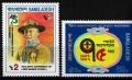Sello Boy Scout Bangladesh 0172/73 (**) 1983
