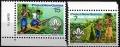 Sello Boy Scout Papua Nueva Guinea 309/10 (**) 1976