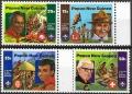 Sello Boy Scout Papua Nueva Guinea 426/29 (**) 1982