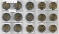 Serie Monedas Egipto (15 Valores). S/C