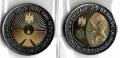 Serie Monedas Moldavia (2 Val) 2018/19 S/C