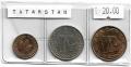 Serie Monedas Tatarstán (3 Valores). S/C
