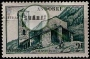 Serie de sellos Andorra Francesa nº 0103 (**)