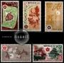 Serie de sellos Mónaco nº 0822/26 (**)