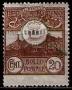 Serie de sellos San Marino nº 0072 (*)