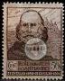 Serie de sellos San Marino nº 0098 (*)